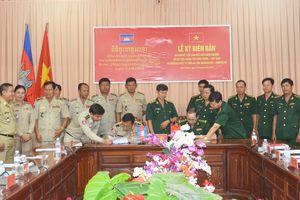 BĐBP Bình Phước và Ty Công an tỉnh Mondulkiri hội đàm bảo vệ biên giới