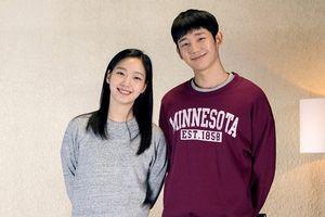 Tiết lộ hình ảnh đầu tiên của Jung Hae In và Kim Go Eun trong phim 'Yoo Yeol's Music Album'