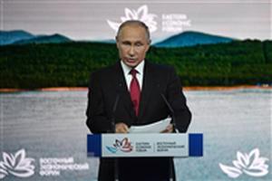 Tổng thống Nga Putin kêu gọi duy trì tự do kinh tế, phản đối bảo hộ