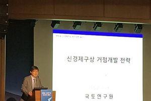Chuyên gia Hàn Quốc 'hiến kế' phát triển nền kinh tế Triều Tiên