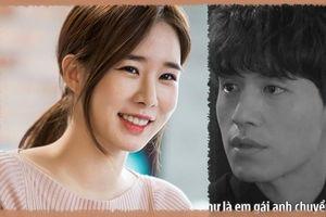 Chỉ tỏa sáng khi đóng vai phụ, Yoo In Na có thể tạo 'hit' riêng khi trở lại sau 'Goblin'?