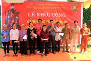 Khởi công xây dựng Khu Lăng mộ Minh Đô Vương Trịnh Doanh và Chính phi Nguyễn Thị Ngọc Vinh