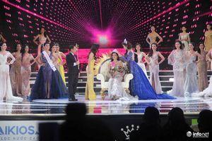 Trần Tiểu Vy đạt danh hiệu Hoa hậu Việt Nam 2018