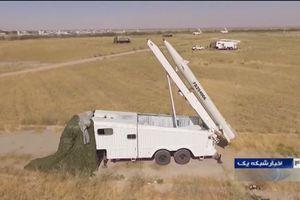 Vệ binh Cộng hòa Iran phóng tên lửa tấn công người Kurd ở Iraq