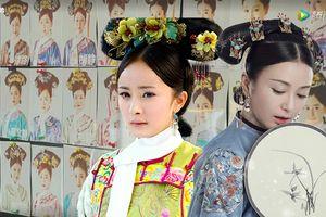 Từ Hoàng hậu Tần Lam, Ngô Cẩn Ngôn cho đến Chu Nhất Long hay Dương Mịch đều đã từng đi thử vai trong 'Như Ý truyện'