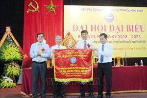 Đối ngoại nhân dân góp phần giảm nghèo và phát triển kinh tế – xã hội tỉnh Quảng Bình