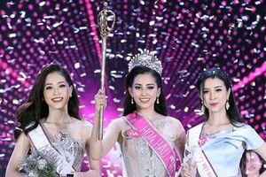 Người đẹp Trần Tiểu Vy trở thành tân Hoa hậu Việt Nam 2018