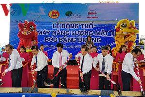 Khởi công dự án năng lượng mặt trời đầu tiên của tỉnh Long An