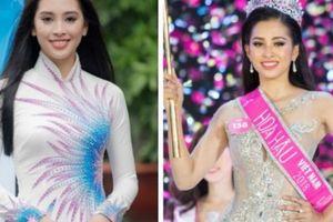 Hành trình tới ngôi Hoa hậu Việt Nam của cô gái Quảng Nam 18 tuổi