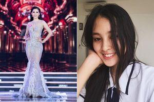 Dân mạng 'khui' ra hình ảnh thời 'trẻ trâu' của Hoa hậu Trần Tiểu Vy