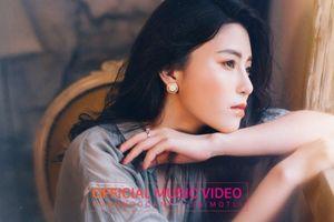 MV 'Sai một li' - Trần Ngọc Ánh