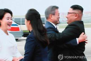 Hai mục đích của Tổng thống Hàn Quốc khi tới Triều Tiên