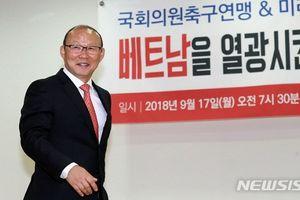 HLV Park Hang Seo: 'Tôi suýt chút nữa sang Trung Quốc làm việc'