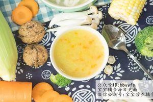 Hướng dẫn mẹ làm súp thịt bò - khoai tây vừa thơm ngon, vừa giàu chất sắt cho bé