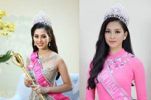 Tân Hoa hậu Trần Tiểu Vy nhận học bổng trị giá gần 500 triệu đồng