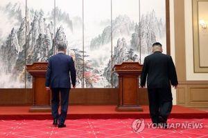 Tổng thống Hàn Quốc dời lịch về Seoul để cùng ông Kim Jong-un leo núi thiêng Triều Tiên