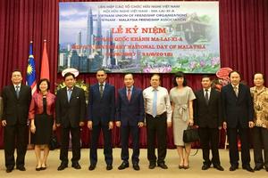 Gặp mặt hữu nghị kỷ niệm 61 năm Quốc khánh Malaysia