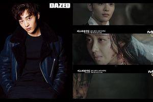 tvN dời lịch chiếu 2 tập cuối, báo trước kết thúc buồn của 'Mr. Sunshine' - Mỹ nam Kim Min Jae xác nhận làm khách mời
