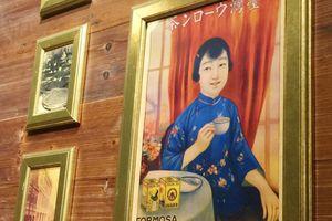 Những điều thú vị bên trong biệt thự của gia tộc trà thịnh vượng nhất Taipei