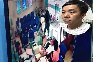 Nghi can dùng súng cướp ngân hàng ở Tiền Giang đã tử vong