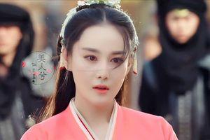Rộ tin Trương Hinh Dư đóng Hạ Tử Vy trong 'Hoàn Châu cách cách' mới