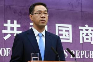 Trung Quốc kêu gọi Mỹ bày tỏ sự chân thành và sửa chữa hành vi
