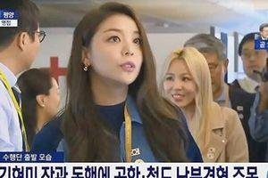 Vẻ đẹp ngọt ngào của Nữ hoàng nhạc K-Pop tháp tùng Tổng thống thăm Triều Tiên