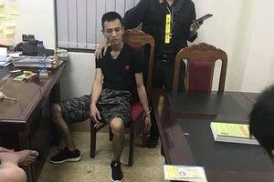 Xác định danh tính 3 đối tượng đi ô tô cướp tiệm vàng ở Sơn La
