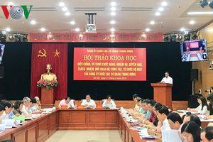 Nâng cao chất lượng hoạt động, vị trí của Đảng ủy Khối các cơ quan TƯ