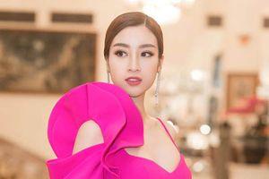 Đỗ Mỹ Linh là Hoa hậu nghèo nhất trong số các Hoa hậu?