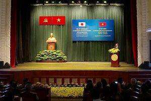 Kỷ niệm 45 năm quan hệ ngoại giao Việt Nam - Nhật Bản