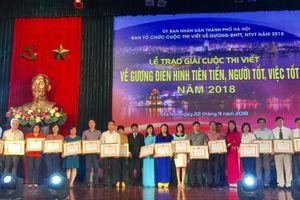 Báo PL&XH nhận Bằng khen của TP Hà Nội tại cuộc thi viết về gương 'Người tốt việc tốt 2018'