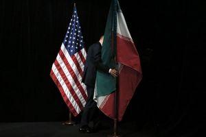 Iran kiện Mỹ: IJC sẽ ra phán quyết vào ngày 3/10