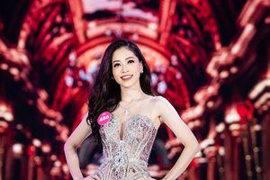 Á hậu Bùi Phương Nga được khen ngợi khi xuất hiện trên fanpage 'Miss Grand International 2018'