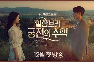 'Memories of the Alhambra' phát hành teaser siêu đẹp, siêu ngọt của Park Shin Hye và Hyun Bin