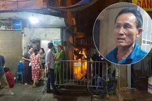 Vụ hai vợ chồng tử vong tại phòng trọ sau cháy lớn ở Đê La Thành: Công an mời ông Hiệp 'khùng' lên làm việc