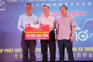 FHS Hà Tĩnh trao 400 suất học bổng cho học sinh nghèo vượt khó