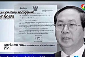 Thái Lan treo cờ rủ chia buồn cùng Việt Nam