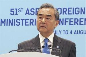 Bộ trưởng Ngoại giao Trung Quốc Vương Nghị chia buồn việc Chủ tịch nước Trần Đại Quang từ trần