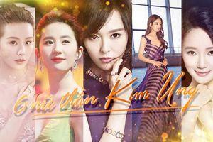6 nữ thần Kim Ưng: Lưu Diệc Phi giống 'tiên nữ hạ phàm', Triệu Lệ Dĩnh - Lưu Thi Thi xinh đẹp thoát tục