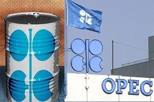 Nếu Arập Xê út thất bại, dầu mỏ sẽ cán mốc 100USD/thùng