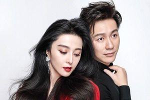 Lý Thần xóa bài đăng Phạm Băng Băng, nghi vấn mối quan hệ của cặp đôi đang gặp khủng hoảng?