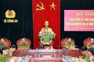 Bộ Công an: Đảm bảo tuyệt đối an ninh quốc tang Chủ tịch nước