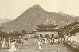 Dòng họ Lý gốc Việt thứ hai ở Hàn Quốc (phần 1): Tạo dựng nước Hàn Quốc