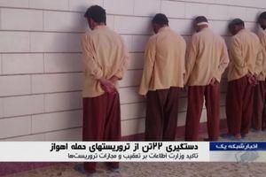 Iran bắt 22 người liên quan tới vụ khủng bố đẫm máu