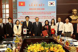 TANDTC ký kết Biên bản thảo luận Dự án với KOICA