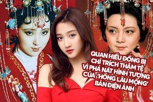 Quan Hiểu Đồng bị chỉ trích thậm tệ vì phá nát hình tượng của 'Hồng Lâu Mộng' bản điện ảnh