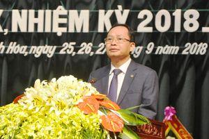 Đại hội đại biểu Hội Nông dân tỉnh Thanh Hóa lần thứ X, nhiệm kỳ 2018-2023