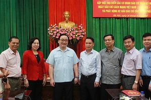 Gia hạn thời gian dự thi Giải báo chí về xây dựng Đảng và xây dựng văn hóa người Hà Nội