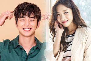 Lộ diện mỹ nhân sánh đôi cùng Yoo Seung Ho trong 'Revenge Is Back'